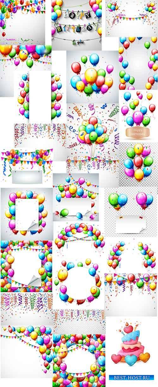 Воздушные шары - Векторный клипарт / Balloons - Vector Graphics