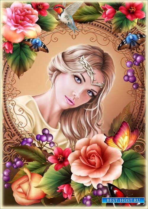 Рамка для Фотошопа - Похожа женщина на розу, она прекрасна и мила, и то поэзия, а проза - чуть что, пронзит шипа игла