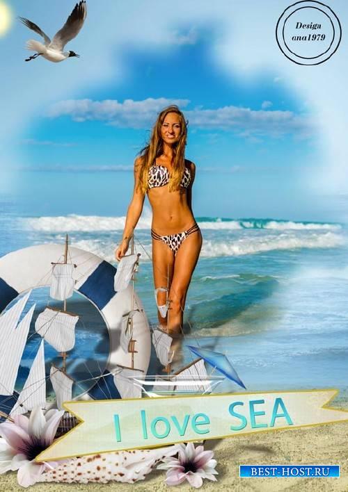 Рамка для фотошопа – Море, я тебя люблю