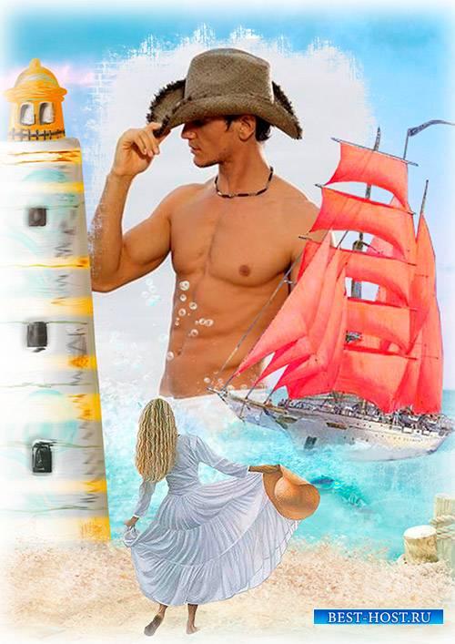 Мужская рамка для фотошопа - Алые паруса