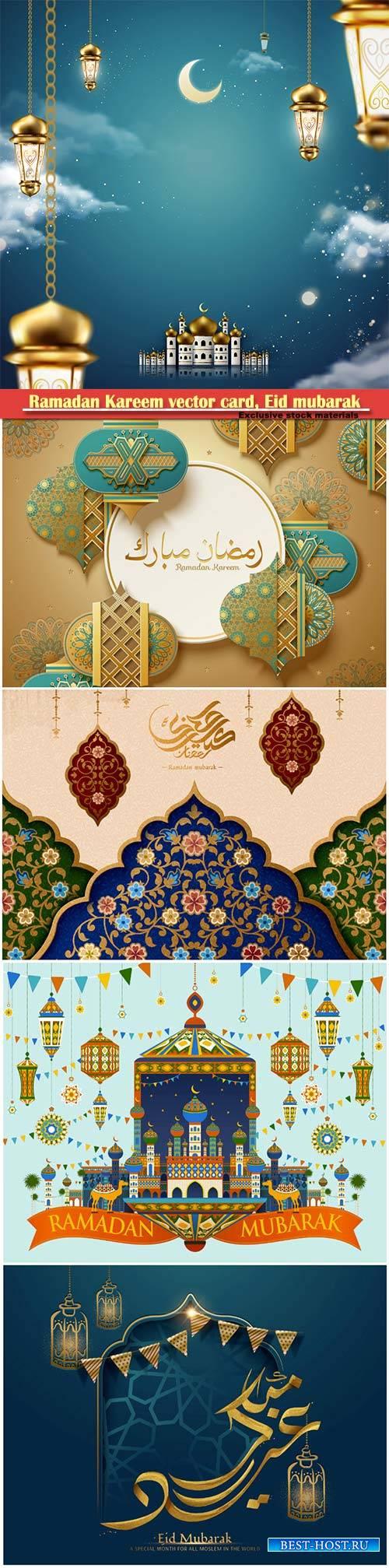 Ramadan Kareem vector card, Eid mubarak calligraphy design templates # 31