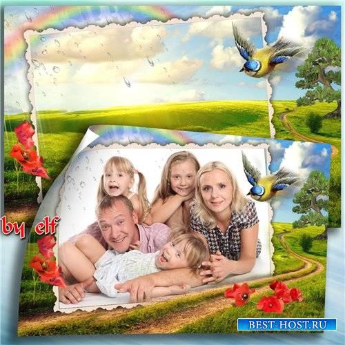 Рамка для семейных фото – Счастье рядом с вами