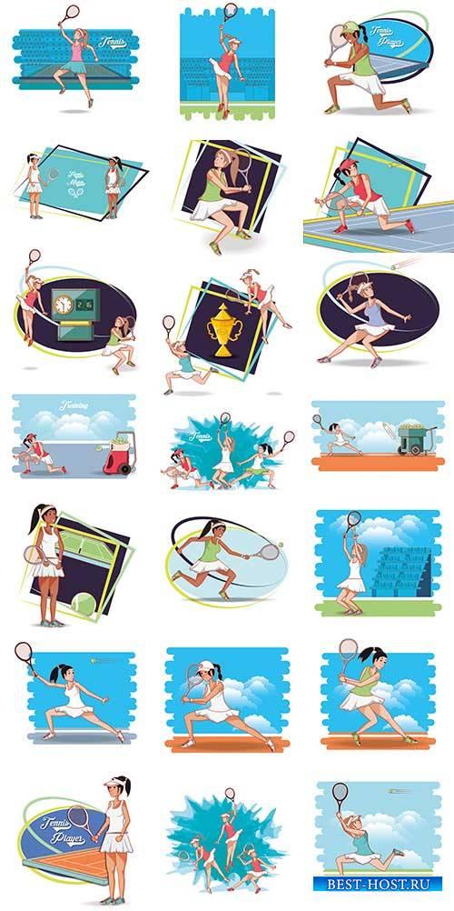 Девушка играет в теннис - Векторный клипарт / Girl plays tennis - Vector Graphics