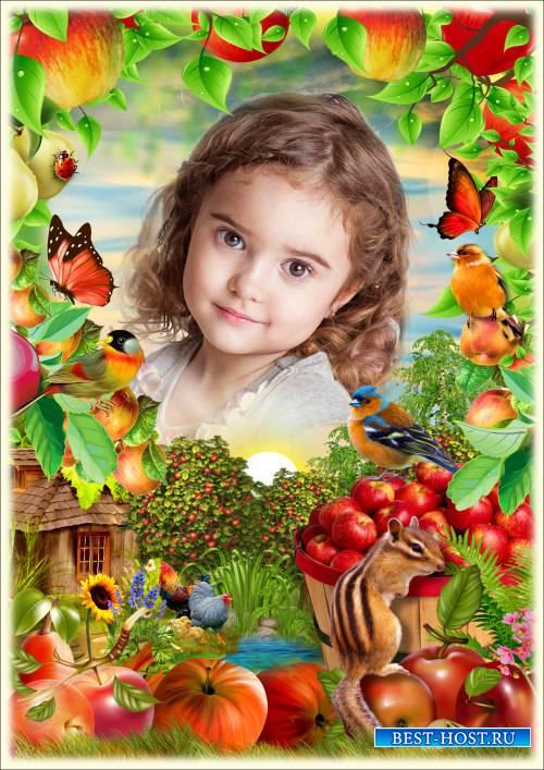 Рамка для Фотошопа - Сад из моего детства