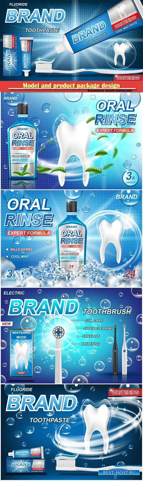 Model and product package design for toothpaste poster or advertising