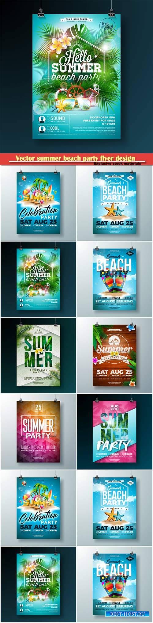 Vector summer beach party flyer design # 2