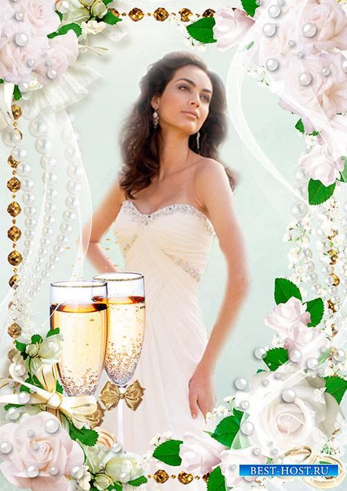 Рамка для свадебной фотографии - Жемчуг для невесты
