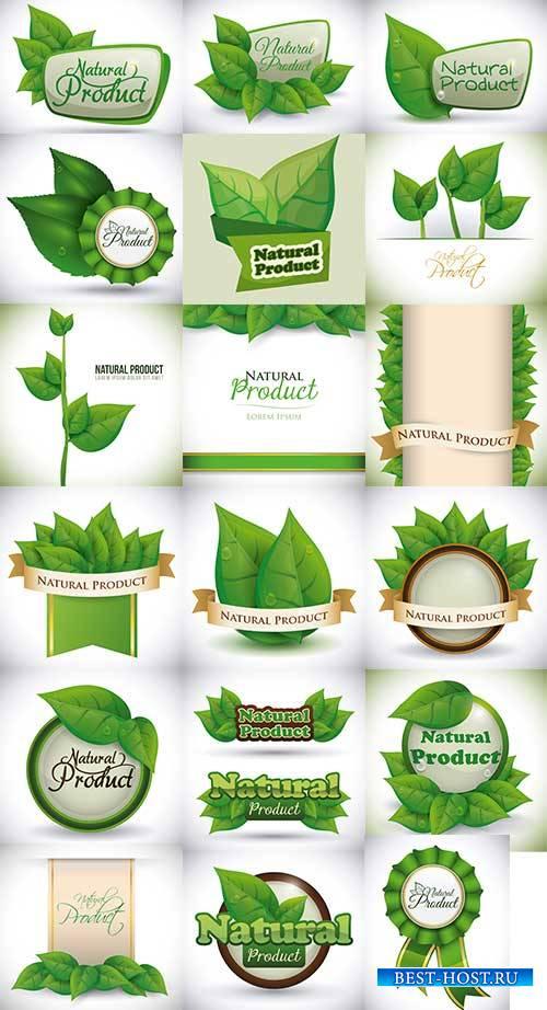 Натуральный продукт. Иконки в векторе / Natural product. Icons in vector