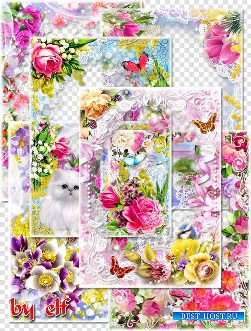 Рамки для фото - Как прекрасны все цветы