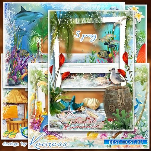 Рамки png для летних фото с моря - Плещет море, светит солнце - это отпуск, это пляж