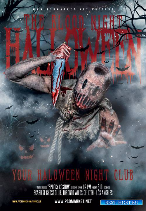 The blood night halloween - Premium flyer psd template