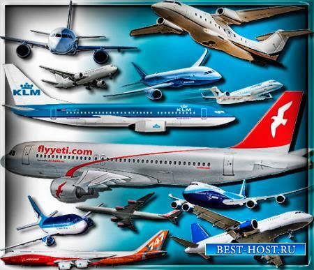 Клипарты на прозрачном фоне - Пассажирские самолеты