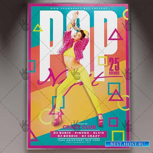 Pop night - Premium flyer psd template