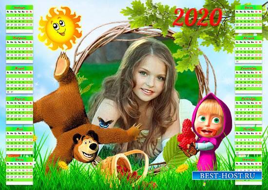 Календарь на 2019, 2020 год - Лето с Машей и медведем
