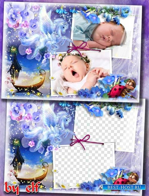 Детская фоторамка - Спи малыш мой сладко-сладко