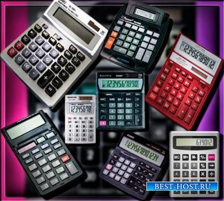 Png без фона - Электронные калькуляторы