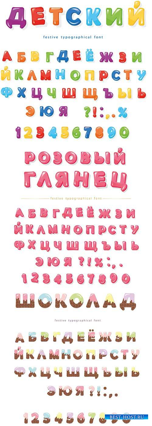 Русский цветной алфавит в векторе / Russian color alphabet in vector
