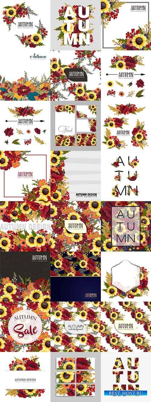 Осенние композиции - 2 - Векторный клипарт / Autumn composition - 2 - Vecto ...