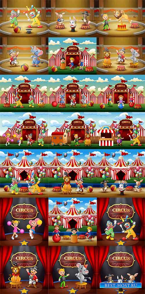 Цирковое представление - Векторный клипарт / Circus performance - Vector Graphics
