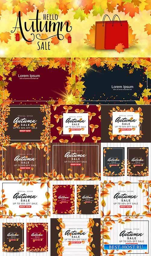 Осенние композиции - 4 - Векторный клипарт / Autumn composition - 4 - Vector Graphics