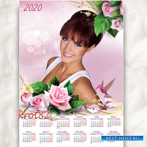 Календарь на 2020 год – Нежные розы
