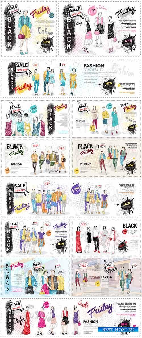 Чёрная пятница. Скидки - Векторный клипарт / Black Friday. Sale - Vector Graphics