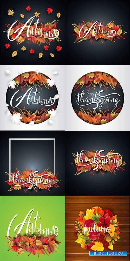 Осенние композиции - 7 - Векторный клипарт / Autumn composition - 7 - Vector Graphics