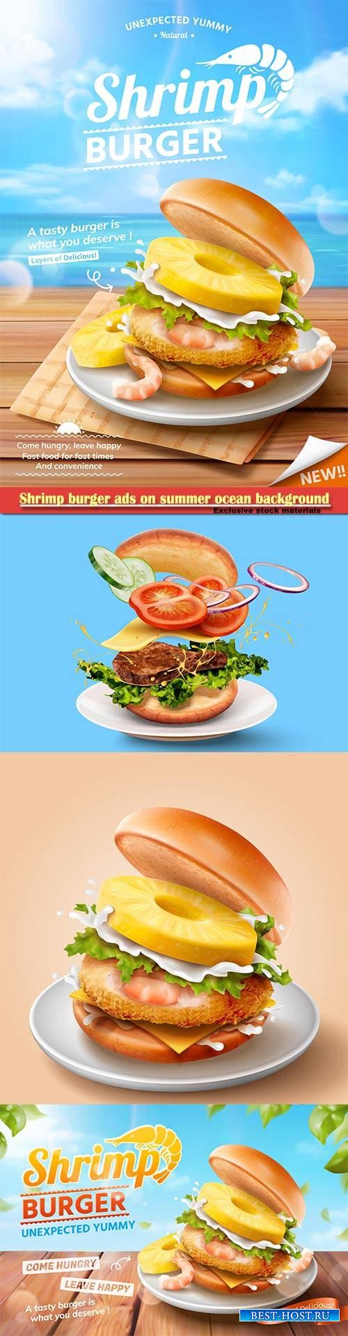 Shrimp burger ads on summer ocean background in 3d illustration