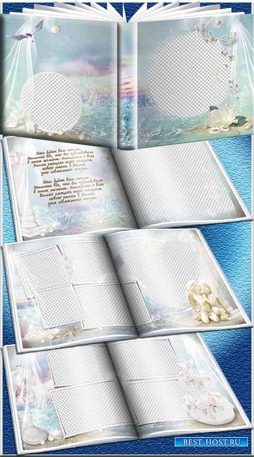 Свадьба на лазурном берегу - Фотоальбом