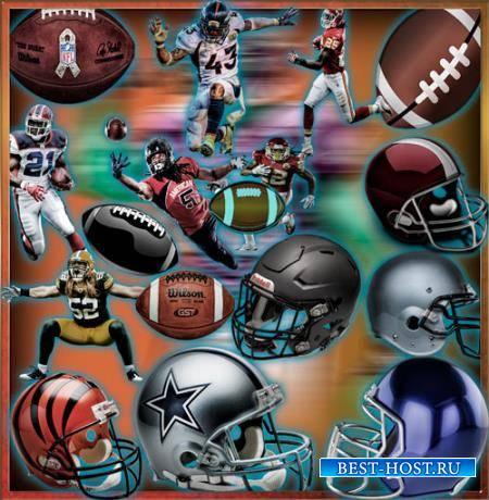 Картинки на прозрачном фоне - Мячи и игроки американского футбола