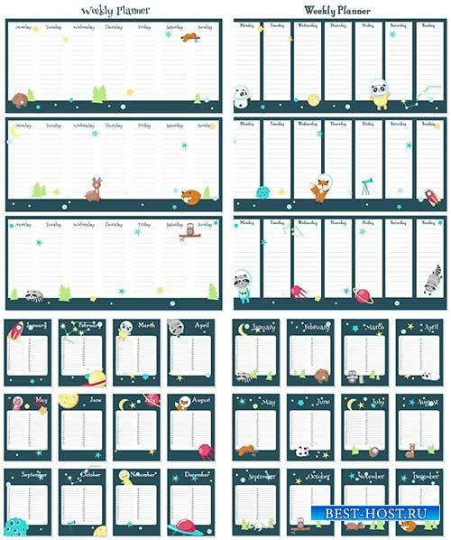 Школьное расписание уроков - Векторный клипарт / School timetable - Vector Graphics
