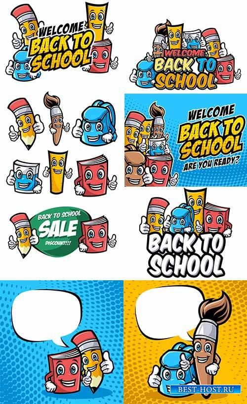 Школьный клипарт 10 - Векторный клипарт / School clipart 10 - Vector clipart