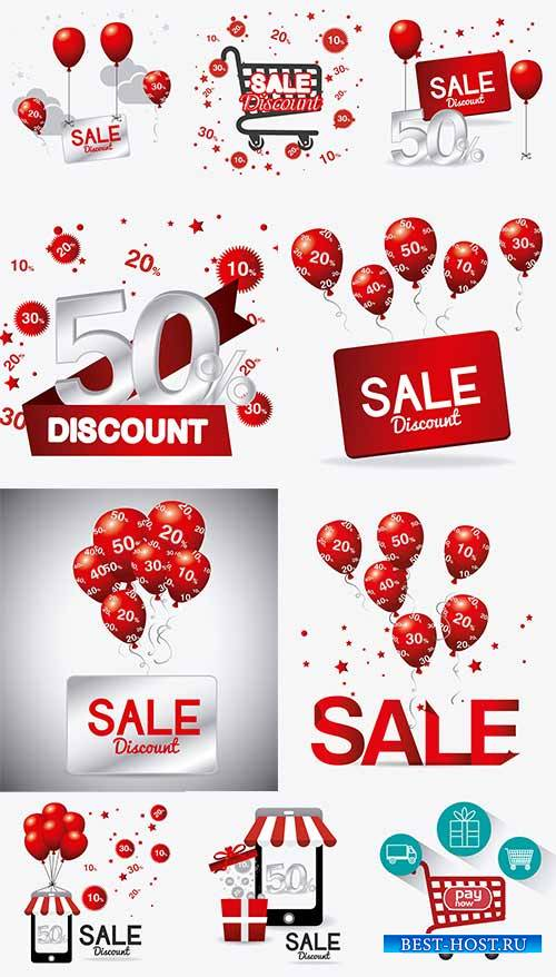 Распродажа. Баннеры - Векторный клипарт / Sale. Banners - Vector Graphics