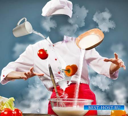 Фотошаблон для девушки - Магия кухни