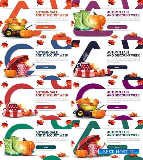 Осенние баннеры - 3 - Векторный клипарт / Autumn banners - 3 - Vector Graphics