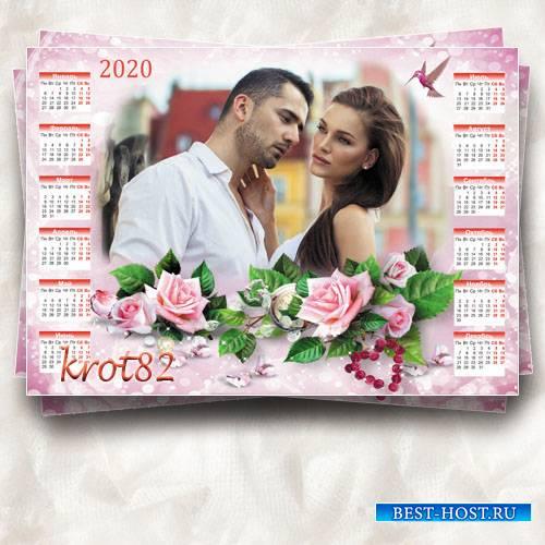 Романтический календарь на 2020 год с цветами – Розовые розы