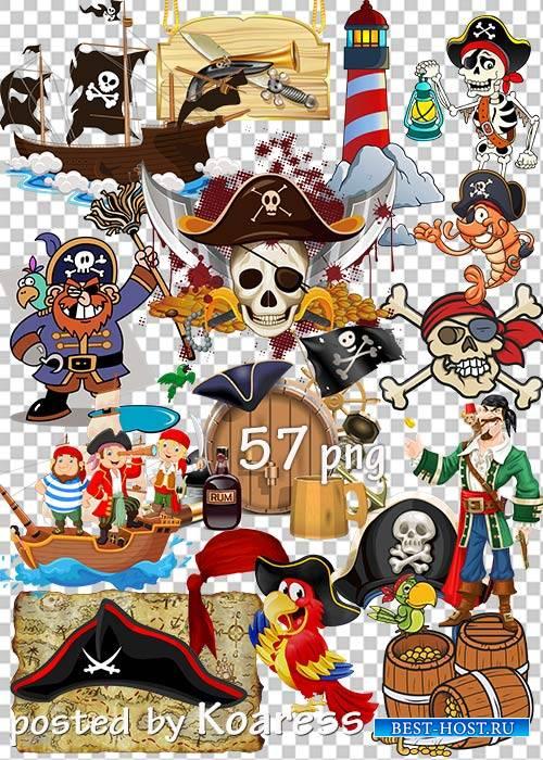 Клипарт без фона - Пираты