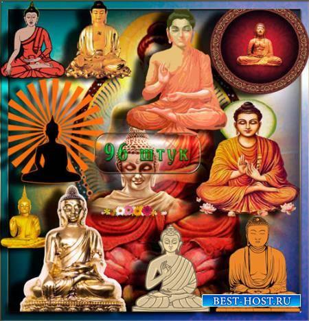 Клипарты для фотошопа - Индийская Будда