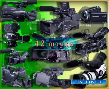 ЮPng без фона - Видеокамеры