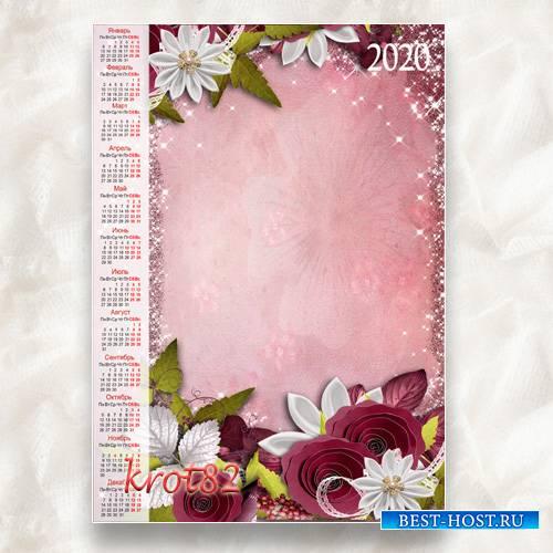 Цветочный вертикальный календарь на 2020 год – Продлить хотя б на день, хоть на мгновение
