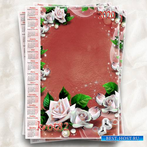 Календарь на 2020 год с цветами  – Роза символ совершенства, мудрости и чистоты