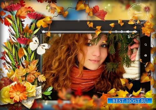 Рамка для фотошопа - Осенний привет