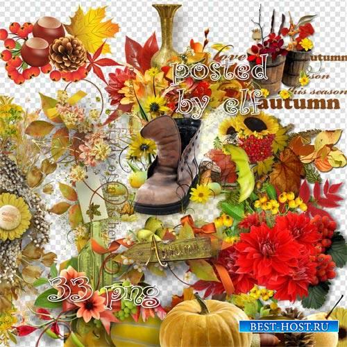 Осенний клипарт в png – Падают, падают листья