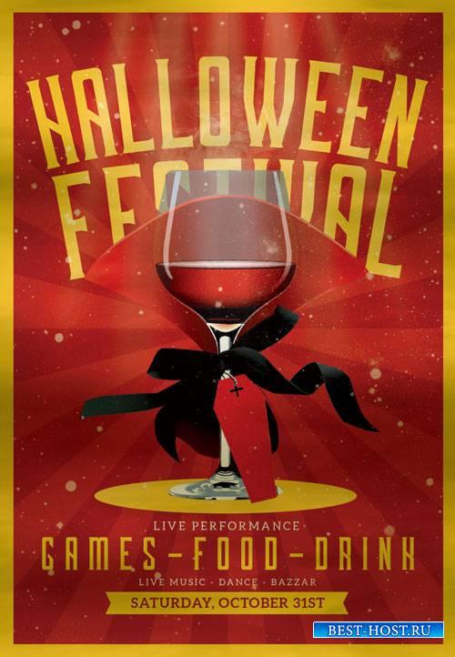 Halloween festival - Premium flyer psd template