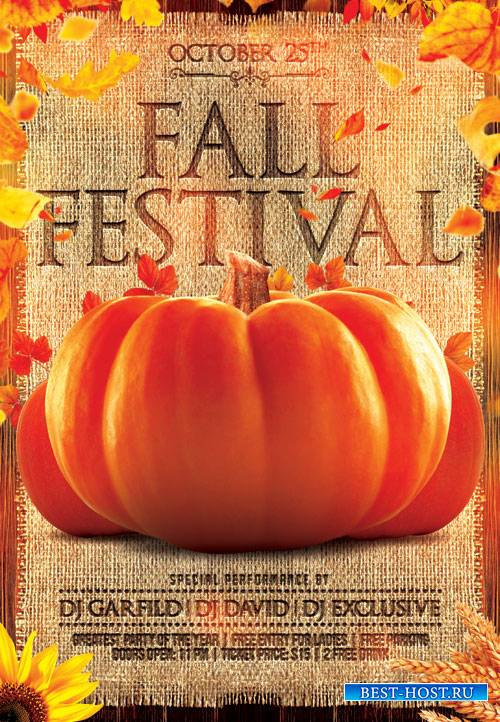 Fall festival party - Premium flyer psd template