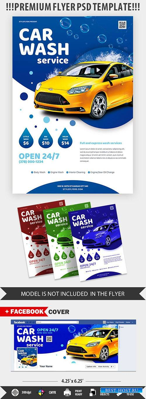 Car Wash Service psd flyer