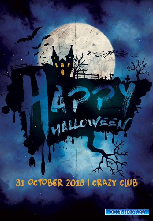 Happy halloween (2) - Premium flyer psd template