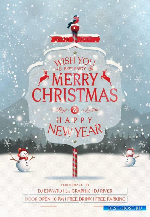 Happy merry christmas - Premium flyer psd template