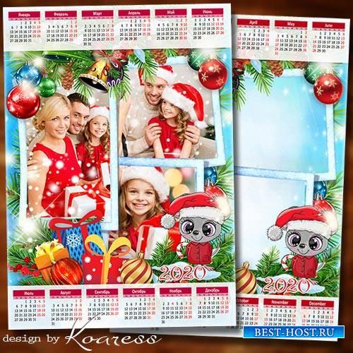 Календарь-рамка на 2020 год с символом года - Пусть Новый Год с собой несет ...