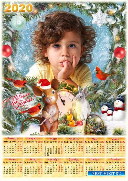 Новогодний календарь с рамкой для фото на 2020 год - В ожидании чуда